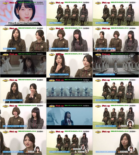 (TV-Music)(1080i) 乃木坂46 Part – MUSIC B.B. 180430