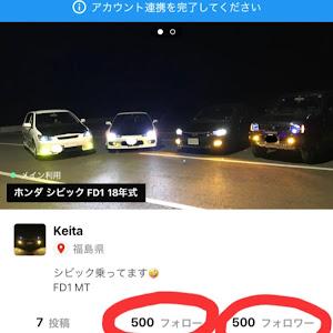 シビック FD1 18年式のカスタム事例画像 Keitaさんの2018年09月04日20:06の投稿