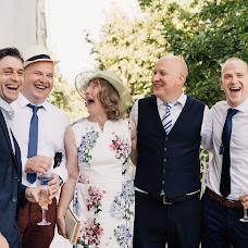 Wedding photographer Elena Gorina (Gorina). Photo of 21.12.2018