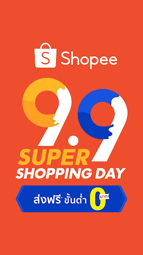 Shopee 9.9 Super Shopping Day 2.42.62 screenshots 2