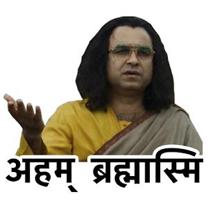 Bindaas Hindi stickers WA Status WAStickerApps 1.7 by Jimblify Technologies Pvt. Ltd logo