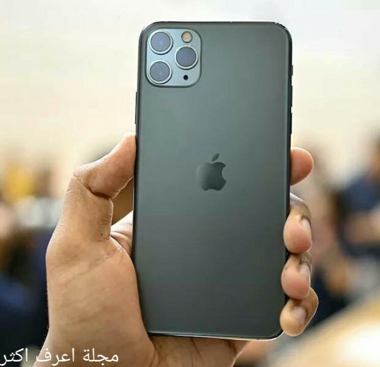 مميزات وعيوب هاتف ايفون 11 برو