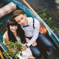 Wedding photographer Alisa Polyakova (Alice19). Photo of 20.09.2015