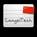 Free Chinese Flashcards icon