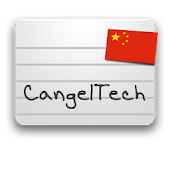 Free Chinese Flashcards