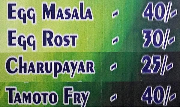 Thalassery Mess menu 1