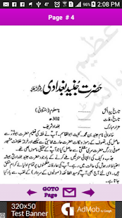 Allah K Safeer - náhled