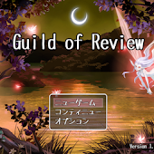 Guild of Review
