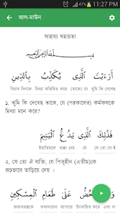 Meaningful prayers (salat) with words