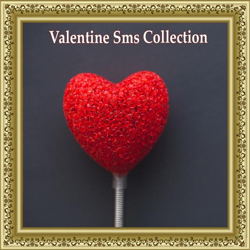Valentine Sms Collection