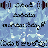 Learn Telugu to English: Spoken English in Telugu