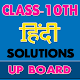 Download 10th class hindi solution upboard For PC Windows and Mac