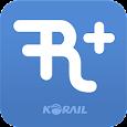 레일플러스 모바일 교통카드 icon