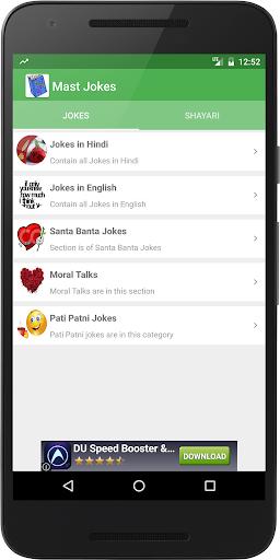 娛樂必備免費app推薦|Love Shayari and Hindi Jokes線上免付費app下載|3C達人阿輝的APP