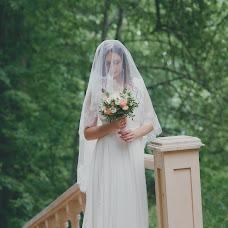 Wedding photographer Dmitriy Fomenko (Fomenko). Photo of 30.08.2017