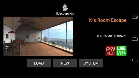 N's Room Escape- screenshot thumbnail