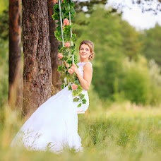Wedding photographer Aleksandr Kostyunin (Surgutfoto). Photo of 01.04.2016