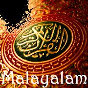Quran from Malayalam