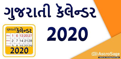 Gujarati Calendar 2020 - Apps on Google Play