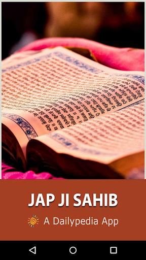 Japji Sahib Daily