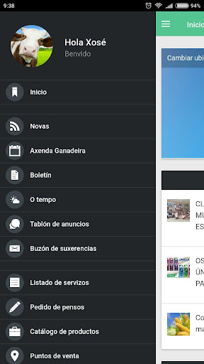 Clun app 1.0.9 screenshots 6