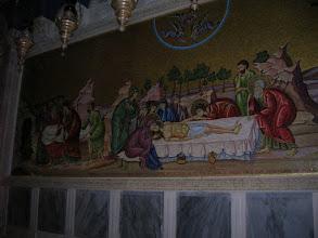 Photo: Иерусалим. Мозаика в храме Воскресния