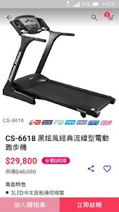 CHANSON強生官方購物網 - náhled