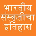 History of India in Marathi icon