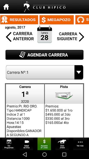 Club Hípico de Santiago screenshot 3