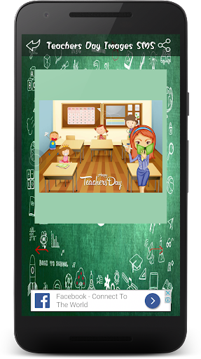 Teachers Day Wallpapers Wishes SMS Quotes Images 1.0 screenshots 3