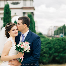 Wedding photographer Ruslan Stoychev (stoichevr). Photo of 13.05.2015