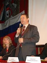 Фото: история нижегородских форумов, вступление