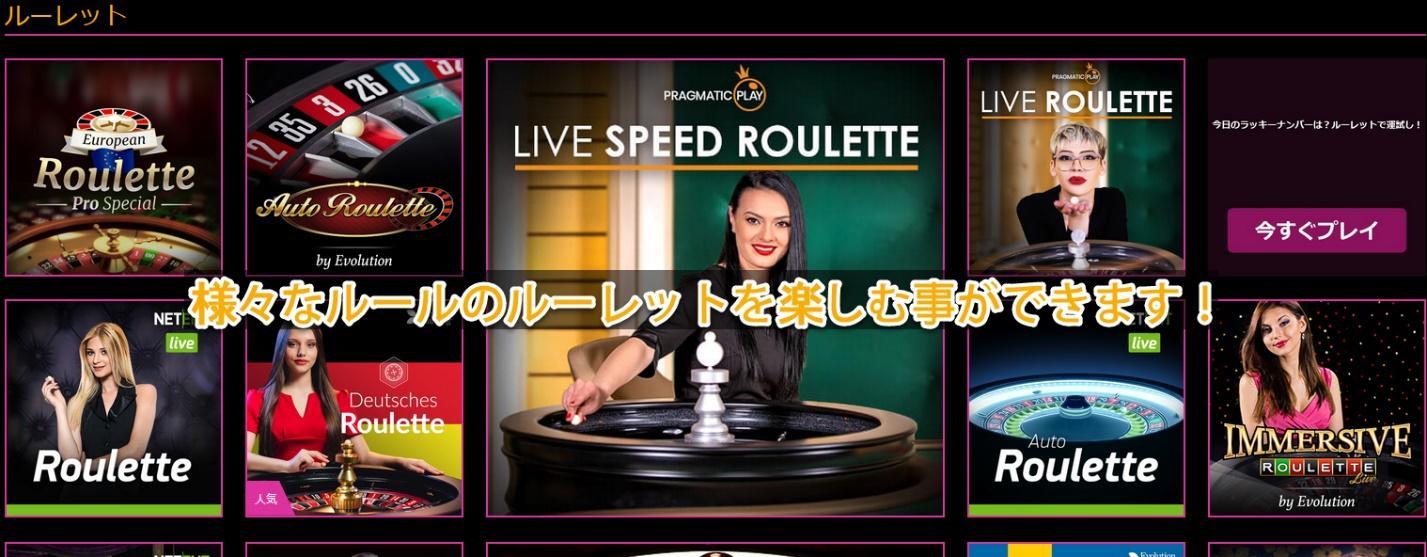 luckyniki roulette