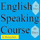 english speaking in malayalam