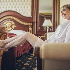 Wedding photographer Maksim Ryazancev (Maximum). Photo of 05.10.2014