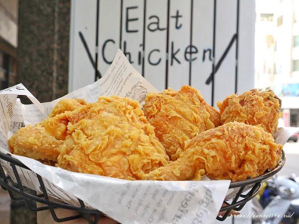 一起ㄔ雞勤美綠園道新開的漫畫風美式炸雞店,還有超值商業午餐