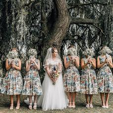 Wedding photographer Daniela Kalaninova (danielakphotogr). Photo of 28.02.2017