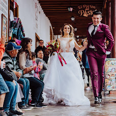 Wedding photographer Andrea Medrano (AndreaMedrano). Photo of 17.07.2018