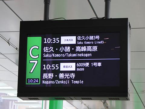 JRバス関東「佐久・小諸3号」 長野1578 後部パウダールーム_03