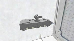 装甲車 ボーイズハイグレード
