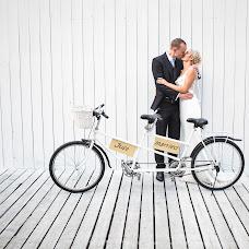Wedding photographer Karol Stanczak (hurastudio). Photo of 17.11.2015