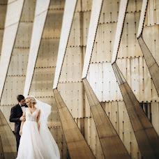 Wedding photographer Dmitriy Babin (babin). Photo of 05.02.2019