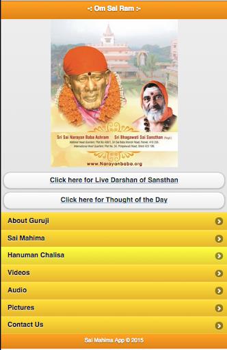 Sai Baba Sansthan Panvel