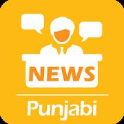 Punjabi Newspapers / Top News / Newspapers Daily