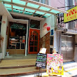 Jana Cafe restaurant 嚼咖啡餐廳