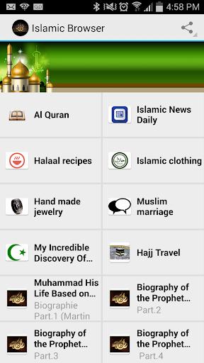 Islamic Lifestyle : Free Quran