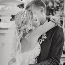 Wedding photographer Anastasiya Kostromina (akostromina). Photo of 11.12.2015
