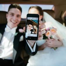 Wedding photographer Yuriy Vasilevskiy (Levski). Photo of 16.04.2018