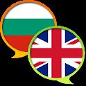 English Bulgarian Dictionary F icon