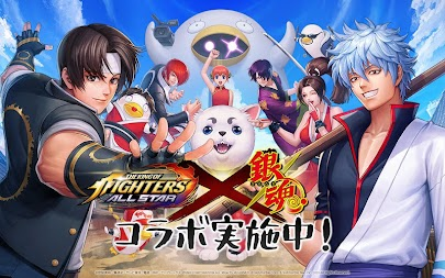 KOF ALLSTAR APK screenshot thumbnail 13